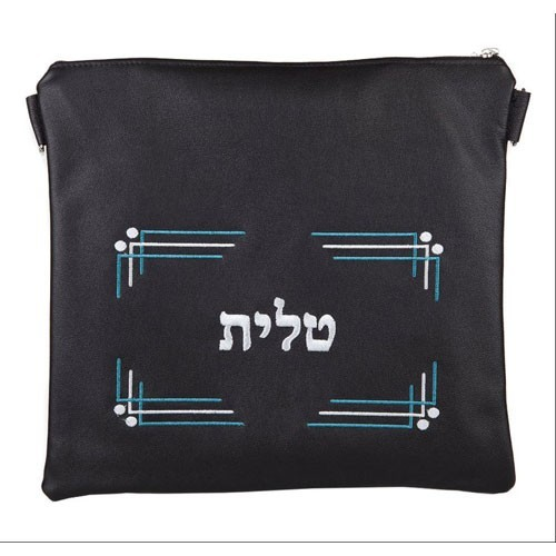 Leather Tallit-Tefillin Bags