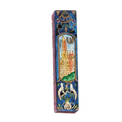 Mezuzah Cases By Yair Emanuel