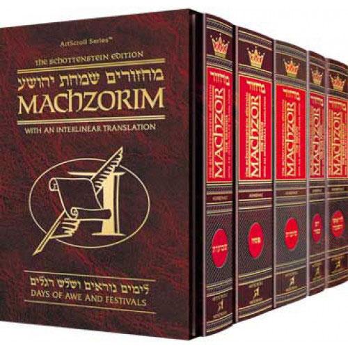 Machzorim