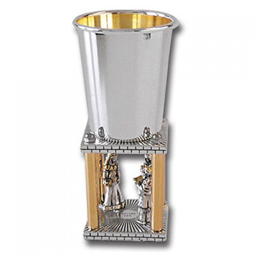 Wedding Kiddush Cups