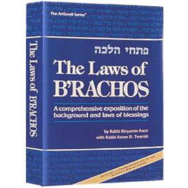 Laws of B'rachos