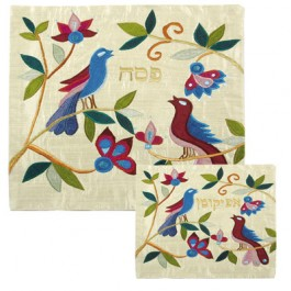 Raw Silk Appliqued Matzah Cover and Afikoman Cover Birds on Ivory