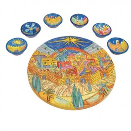 Jerusalem Oriental Seder Plate and Six Small Bowls