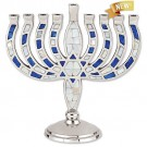 Contemporary Blue and White Jeweled Mosaic Aluminum Menorah With Jewish Star