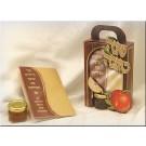 Rosh Hashana Gift Box V163 164