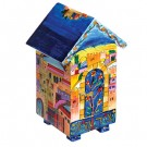 Jerusalem Tzedakah Box House