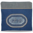 Ultra Suede Impala Blue Tallit Bag 880