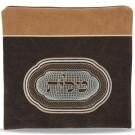 Ultra Suede Impala Brown Tallit Bag 880