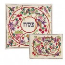 Hand Embroidered Matzah and Afikoman Cover Birds Multi Colors