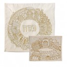 Hand Embroidered Matzah and Afikoman Cover Jerusalem Gold Round