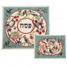 Hand Embroidered Matzah and Afikoman Cover Birds  Colorful