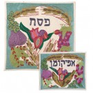 Hand Embroidered Matzah and Afikoman Cover Seven Species