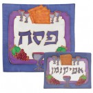 Silk Painted Matzah and  Afikoman Cover  Matzot