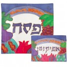 Silk Painted Matzah and  Afikoman Cover 7 Spices