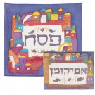 Jerusalem Silk Painted Matzah and  Afikoman Cover