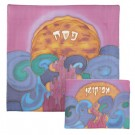 Silk Painted Matzah and  Afikoman Cover Red Sea and Matzah
