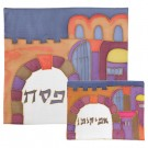 Silk Painted Matzah and Afikoman Cover Jerusalem Gate
