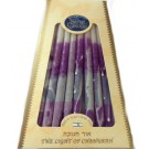Safed Deluxe Chanukah Candles 32