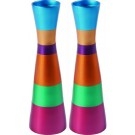Anodizes Aluminum Long Shabbat Candlesticks - Multi Color