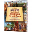 The Artscroll Children's Book of Pirkei Avos
