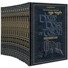 A Daily Dose of Torah Series 2 14 Vol Slipcased Set