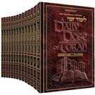 A Daily Dose Of Torah Complete Slipcased Set