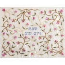 Embroidered Challah Cover Flowers