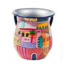 Emanuel Painted Aluminum Washing Cup Jerusalem