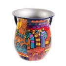 Emanuel Painted Aluminum Washing Cup Jerusalem 6