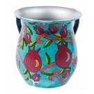 Emanuel Painted Aluminum Washing Cup Pomegranates