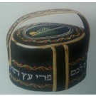 Etrog Box With Handle Velvet Blue