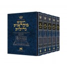 Czuker Edition Hebrew Chumash Mikra'os Gedolos Slipcased Set