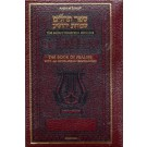 The Schottenstein Edition Tehillim The Book of Psalms With An Interlinear Translation Leather