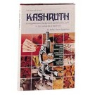 Kashruth A Reference Guide
