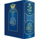 The Keter Crown Bible Chorev