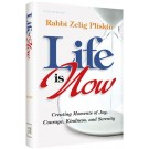 Life is Now