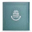 Megillat Esther Square Booklet Green