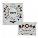 Seder Plate Embroidered Matzah and Afikoman Cover