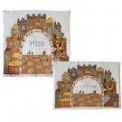 Emanuel Judaica Jerusalem Embroidered Matzah and Afikoman Cover