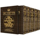 Machzor 5 Volume Slipcased Set Sefard Alligator Leather
