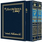 Machzor Pocket Rosh Hashanah and Yom Kippur 2 Volume Slipcased Set Sefard