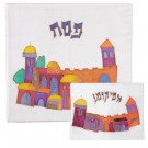 Painted Silk Matzah Cover Set - Jerusalem White