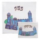 Painted Silk Matzah Cover Set - Jerusalem blue