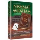 Nishmat Avraham Vol2 Yoreh Deah