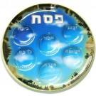 Disposable Seder Plate Jerusalem- Plastic Pack of 100