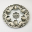 Glass and Pewter Seder Plate