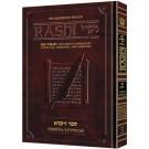 Sapirstein Edition Rashi 3 Vayikra Student Size