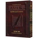 Sapirstein Edition Rashi 4 Bamidbar Student Size