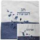 Matzah Cover Set Flower Design