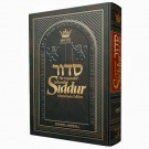 The New Hebew English Siddur Large Type and Pulpit Size - Ashkenaz